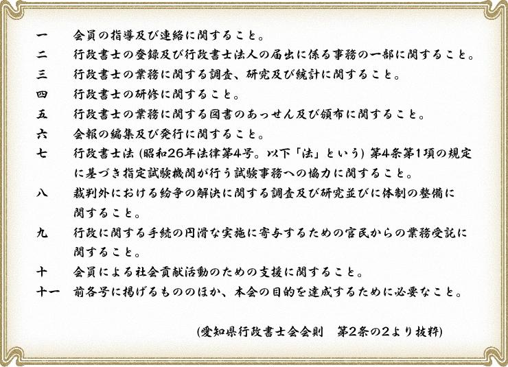 利用者:妖精書士